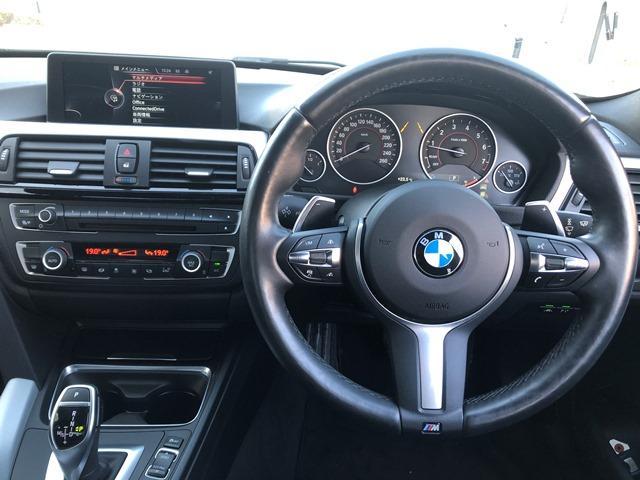 320i Mスポーツ 認定保証・ACC・パドルシフト・純正HDDナビ・バックカメラ・衝突軽減ブレーキ・車線逸脱警告・リアPDC・DVD再生・コンフォートアクセス・キセノンヘッドライト・電動シート・Bluetooth・F30(32枚目)
