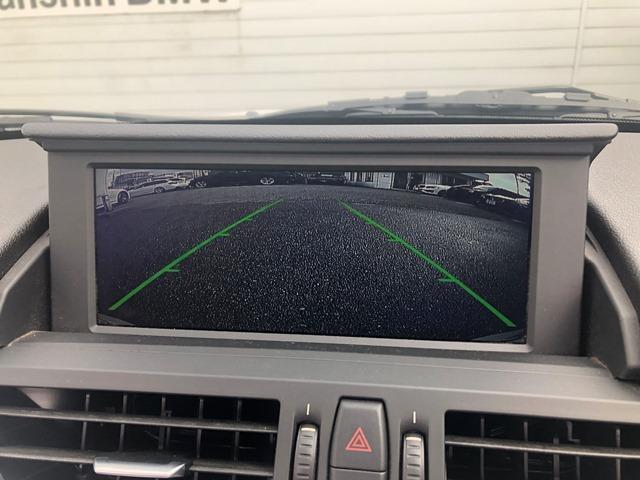 ●バックカメラ:リアのコーナーセンサーも装備されている為バックが苦手な方にも安心にお乗り頂けます!