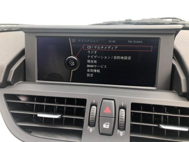 ご遠方のお客様も大歓迎です☆車両詳細に関しましてもお気軽にお尋ね下さいませ☆ネット掲載画像以外にも追加で画像のご案内も可能です☆直通無料電話番号0066-9703-535002までお電話下さいませ。