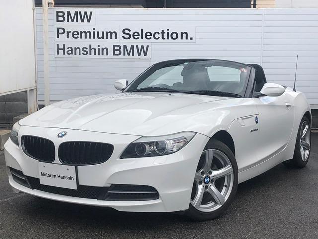 ■9年連続BMW販売台数全国1位■の【信頼と実績!】お車のお問合せは 正規ディーラー阪神BMW BPS西宮店【0066-9703-535002】までお気軽にお問合せ下さい♪♪