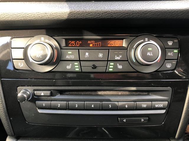 sDrive 20i xライン ・認定保証・ワンオーナー・ブラックレザー・バックカメラ・純正HDDナビ・フロント・リアPDC・シートヒーター・キセノンヘッドライト・Bluetooth・DVD再生・ミュージックサーバー・ETC・E84(33枚目)
