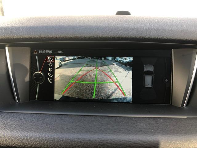 sDrive 20i xライン ・認定保証・ワンオーナー・ブラックレザー・バックカメラ・純正HDDナビ・フロント・リアPDC・シートヒーター・キセノンヘッドライト・Bluetooth・DVD再生・ミュージックサーバー・ETC・E84(35枚目)