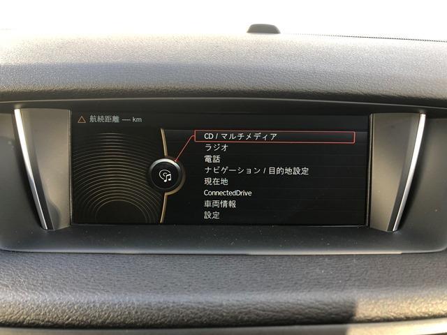 sDrive 20i xライン ・認定保証・ワンオーナー・ブラックレザー・バックカメラ・純正HDDナビ・フロント・リアPDC・シートヒーター・キセノンヘッドライト・Bluetooth・DVD再生・ミュージックサーバー・ETC・E84(39枚目)