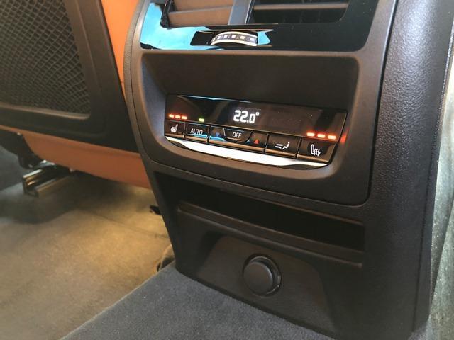 xDrive 30i Mスポーツ ・イノベーションPKG・ドライビングアシストプラス・コニャックレザーシートOP20AW・ジェスチャーコントロール・ヘッドアップ・ACC・地デジ・LEDヘッド・前後シートヒーター・Mブレーキ・G02(18枚目)