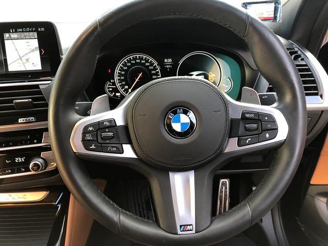 xDrive 30i Mスポーツ ・イノベーションPKG・ドライビングアシストプラス・コニャックレザーシートOP20AW・ジェスチャーコントロール・ヘッドアップ・ACC・地デジ・LEDヘッド・前後シートヒーター・Mブレーキ・G02(21枚目)