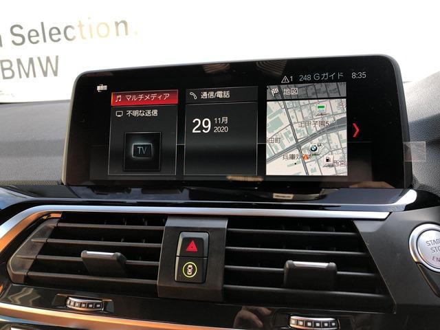xDrive 30i Mスポーツ ・イノベーションPKG・ドライビングアシストプラス・コニャックレザーシートOP20AW・ジェスチャーコントロール・ヘッドアップ・ACC・地デジ・LEDヘッド・前後シートヒーター・Mブレーキ・G02(24枚目)