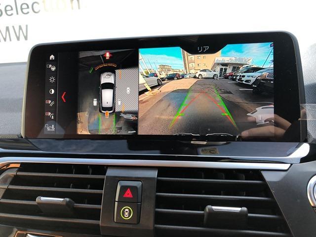 xDrive 30i Mスポーツ ・イノベーションPKG・ドライビングアシストプラス・コニャックレザーシートOP20AW・ジェスチャーコントロール・ヘッドアップ・ACC・地デジ・LEDヘッド・前後シートヒーター・Mブレーキ・G02(26枚目)