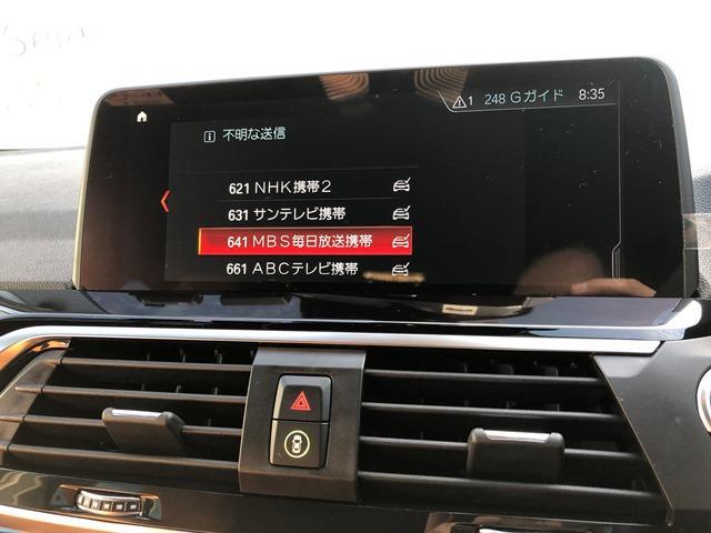 xDrive 30i Mスポーツ ・イノベーションPKG・ドライビングアシストプラス・コニャックレザーシートOP20AW・ジェスチャーコントロール・ヘッドアップ・ACC・地デジ・LEDヘッド・前後シートヒーター・Mブレーキ・G02(27枚目)