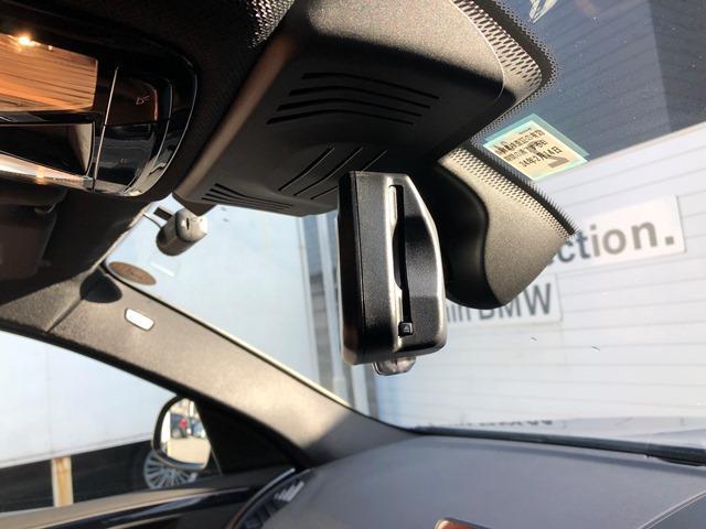 xDrive 30i Mスポーツ ・イノベーションPKG・ドライビングアシストプラス・コニャックレザーシートOP20AW・ジェスチャーコントロール・ヘッドアップ・ACC・地デジ・LEDヘッド・前後シートヒーター・Mブレーキ・G02(34枚目)