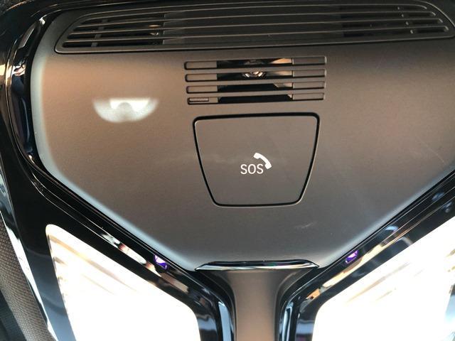 xDrive 30i Mスポーツ ・イノベーションPKG・ドライビングアシストプラス・コニャックレザーシートOP20AW・ジェスチャーコントロール・ヘッドアップ・ACC・地デジ・LEDヘッド・前後シートヒーター・Mブレーキ・G02(35枚目)