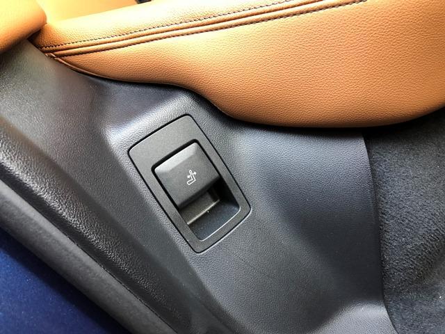 xDrive 30i Mスポーツ ・イノベーションPKG・ドライビングアシストプラス・コニャックレザーシートOP20AW・ジェスチャーコントロール・ヘッドアップ・ACC・地デジ・LEDヘッド・前後シートヒーター・Mブレーキ・G02(41枚目)