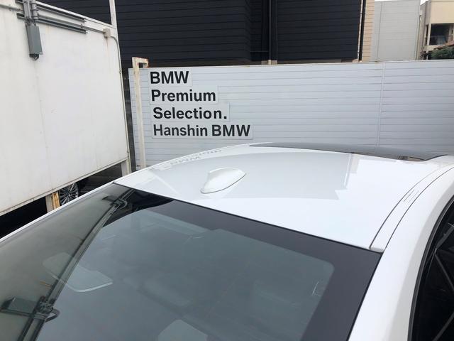 ■7年連続BMW販売台数全国1位■の【信頼と実績!】お車のお問合せは 正規ディーラー阪神BMW BPS西宮店【0066-9703-535002】までお気軽にお問合せ下さい♪♪