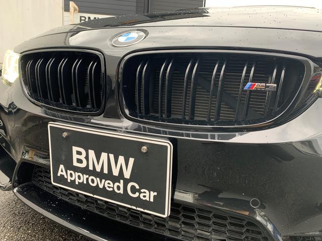M3 ・認定保証・アダプティブMサスペンション・カーボンルーフ・黒革・シートヒーター・レーンチェンジ・レーンディパーチャーLEDヘッド・コンフォートアクセス・トランクスポイラー・ミラーETC・SOSコール(38枚目)