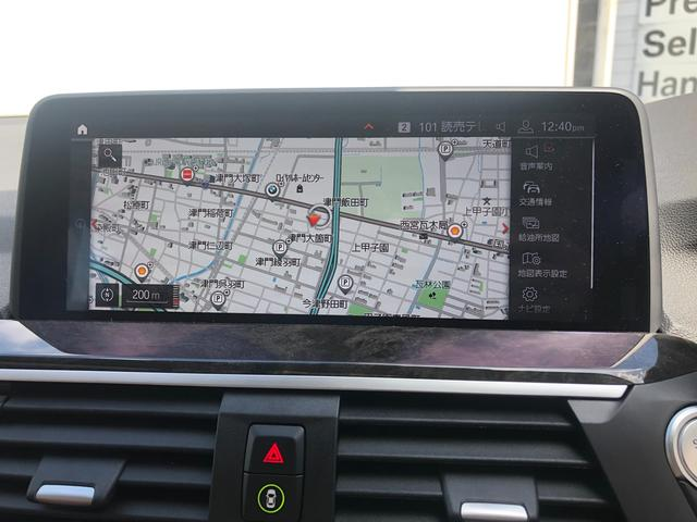 xDrive 20i Xライン ハイラインパッケージ 後期モデル・メーター液晶・コニャックレザー・純正19インチアルミ・アクティブクルーズコントロール・シートヒーター・LEDヘッドライト・全周囲カメラ・純正HDDナビ・地デジ・衝突軽減ブレーキ・G01(16枚目)