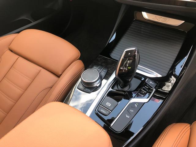xDrive 20i Xライン ハイラインパッケージ 後期モデル・メーター液晶・コニャックレザー・純正19インチアルミ・アクティブクルーズコントロール・シートヒーター・LEDヘッドライト・全周囲カメラ・純正HDDナビ・地デジ・衝突軽減ブレーキ・G01(17枚目)
