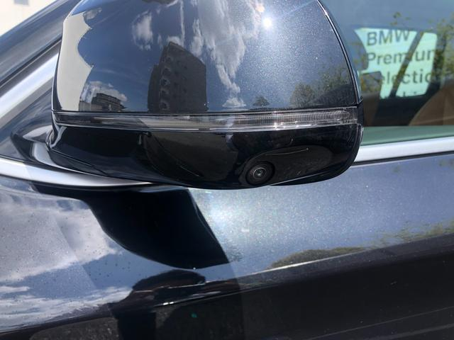 xDrive 20i Xライン ハイラインパッケージ 後期モデル・メーター液晶・コニャックレザー・純正19インチアルミ・アクティブクルーズコントロール・シートヒーター・LEDヘッドライト・全周囲カメラ・純正HDDナビ・地デジ・衝突軽減ブレーキ・G01(27枚目)