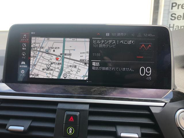 xDrive 20i Xライン ハイラインパッケージ 後期モデル・メーター液晶・コニャックレザー・純正19インチアルミ・アクティブクルーズコントロール・シートヒーター・LEDヘッドライト・全周囲カメラ・純正HDDナビ・地デジ・衝突軽減ブレーキ・G01(39枚目)
