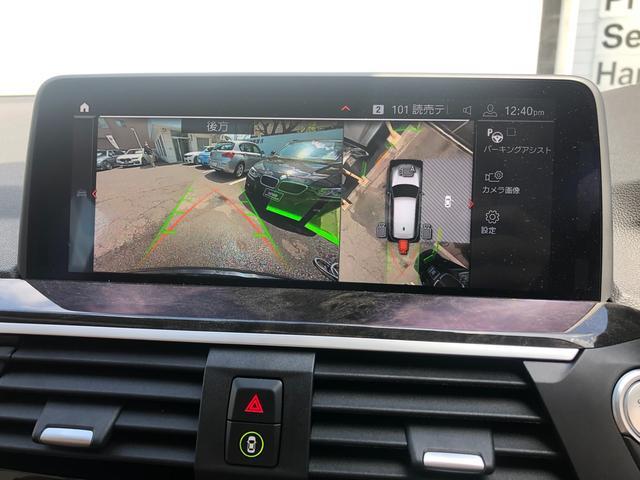 xDrive 20i Xライン ハイラインパッケージ 後期モデル・メーター液晶・コニャックレザー・純正19インチアルミ・アクティブクルーズコントロール・シートヒーター・LEDヘッドライト・全周囲カメラ・純正HDDナビ・地デジ・衝突軽減ブレーキ・G01(40枚目)