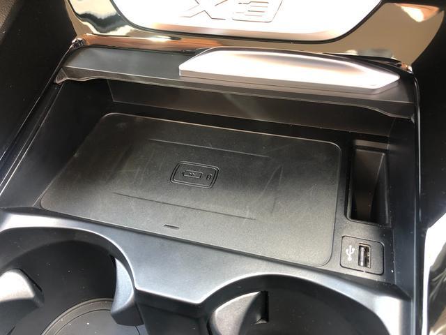 xDrive 20i Xライン ハイラインパッケージ 後期モデル・メーター液晶・コニャックレザー・純正19インチアルミ・アクティブクルーズコントロール・シートヒーター・LEDヘッドライト・全周囲カメラ・純正HDDナビ・地デジ・衝突軽減ブレーキ・G01(43枚目)