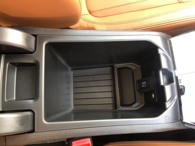 xDrive 20i Xライン ハイラインパッケージ 後期モデル・メーター液晶・コニャックレザー・純正19インチアルミ・アクティブクルーズコントロール・シートヒーター・LEDヘッドライト・全周囲カメラ・純正HDDナビ・地デジ・衝突軽減ブレーキ・G01(46枚目)