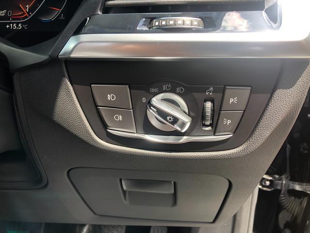 xDrive 20i Xライン ハイラインパッケージ 後期モデル・メーター液晶・コニャックレザー・純正19インチアルミ・アクティブクルーズコントロール・シートヒーター・LEDヘッドライト・全周囲カメラ・純正HDDナビ・地デジ・衝突軽減ブレーキ・G01(47枚目)