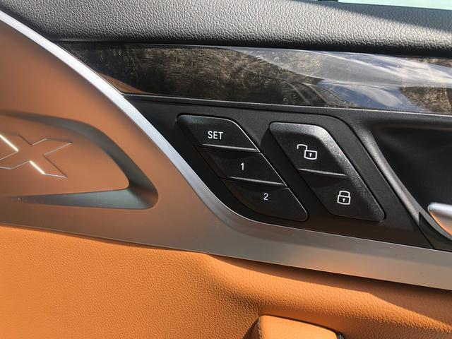 xDrive 20i Xライン ハイラインパッケージ 後期モデル・メーター液晶・コニャックレザー・純正19インチアルミ・アクティブクルーズコントロール・シートヒーター・LEDヘッドライト・全周囲カメラ・純正HDDナビ・地デジ・衝突軽減ブレーキ・G01(52枚目)