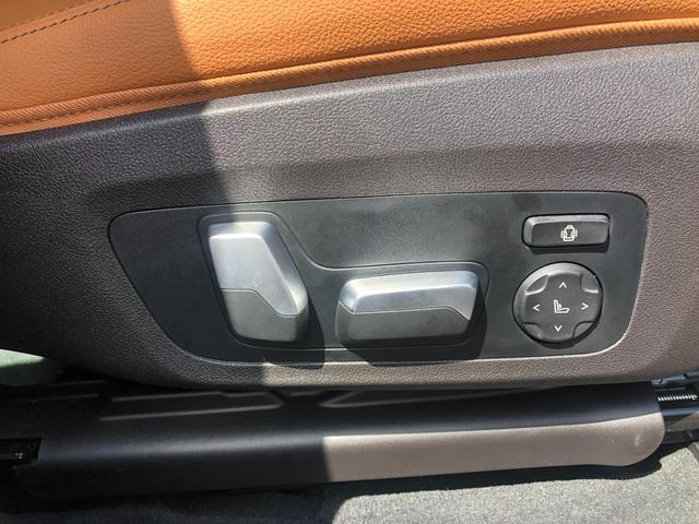 xDrive 20i Xライン ハイラインパッケージ 後期モデル・メーター液晶・コニャックレザー・純正19インチアルミ・アクティブクルーズコントロール・シートヒーター・LEDヘッドライト・全周囲カメラ・純正HDDナビ・地デジ・衝突軽減ブレーキ・G01(53枚目)