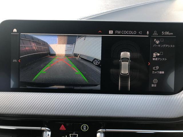 118d Mスポーツ エディションジョイ+ ・認定保証・元デモカー・ACC・純正HDDナビ・バックカメラ・衝突軽減ブレーキ・車線逸脱警告・電動テールゲート・LEDヘッドライト・純正HDDナビ・後退アシスト・フロント・リアPDC・ETC・F40(17枚目)