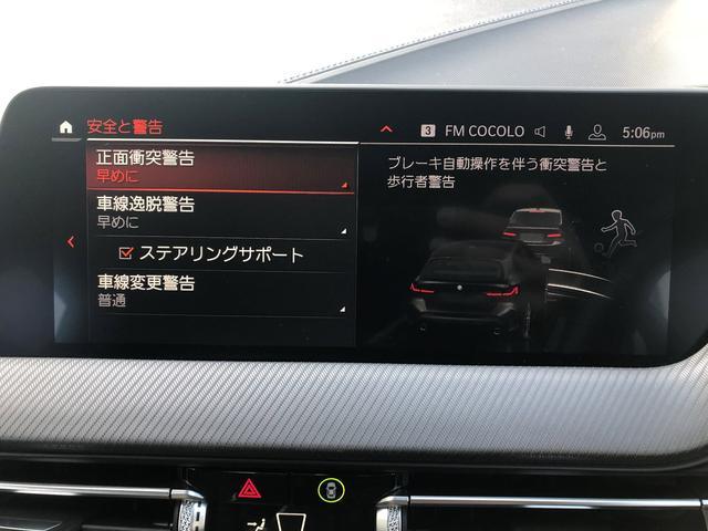 118d Mスポーツ エディションジョイ+ ・認定保証・元デモカー・ACC・純正HDDナビ・バックカメラ・衝突軽減ブレーキ・車線逸脱警告・電動テールゲート・LEDヘッドライト・純正HDDナビ・後退アシスト・フロント・リアPDC・ETC・F40(18枚目)