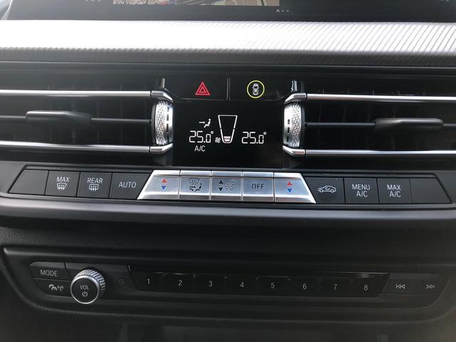 118d Mスポーツ エディションジョイ+ ・認定保証・元デモカー・ACC・純正HDDナビ・バックカメラ・衝突軽減ブレーキ・車線逸脱警告・電動テールゲート・LEDヘッドライト・純正HDDナビ・後退アシスト・フロント・リアPDC・ETC・F40(19枚目)