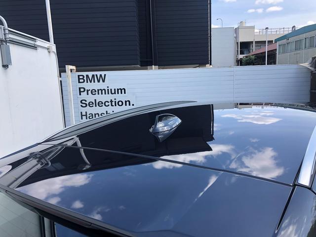 xDrive 20i Xライン ハイラインパッケージ ・ハイラインPKG・黒レザーシート・後期モデルメ-タ-液晶・アクティブクルーズコントロール・ヘッドアップD・ワイアレス充電・全周囲カメラ・純正19AW・電動トランク・地デジ・衝突軽減ブレーキ・G01(22枚目)