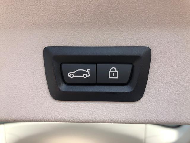 xDrive 20i Xライン ハイラインパッケージ ・ハイラインPKG・黒レザーシート・後期モデルメ-タ-液晶・アクティブクルーズコントロール・ヘッドアップD・ワイアレス充電・全周囲カメラ・純正19AW・電動トランク・地デジ・衝突軽減ブレーキ・G01(26枚目)