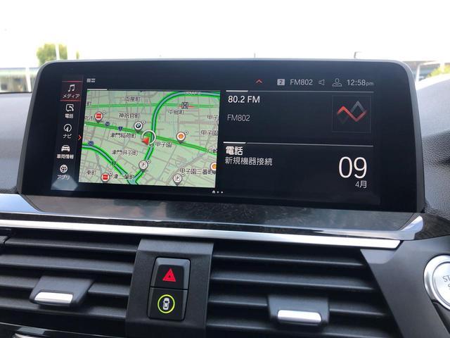 xDrive 20i Xライン ハイラインパッケージ ・ハイラインPKG・黒レザーシート・後期モデルメ-タ-液晶・アクティブクルーズコントロール・ヘッドアップD・ワイアレス充電・全周囲カメラ・純正19AW・電動トランク・地デジ・衝突軽減ブレーキ・G01(38枚目)