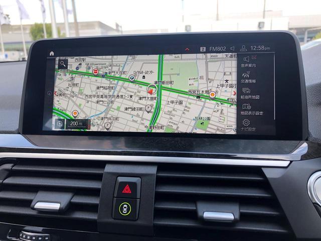 xDrive 20i Xライン ハイラインパッケージ ・ハイラインPKG・黒レザーシート・後期モデルメ-タ-液晶・アクティブクルーズコントロール・ヘッドアップD・ワイアレス充電・全周囲カメラ・純正19AW・電動トランク・地デジ・衝突軽減ブレーキ・G01(39枚目)