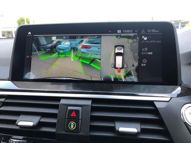xDrive 20i Xライン ハイラインパッケージ ・ハイラインPKG・黒レザーシート・後期モデルメ-タ-液晶・アクティブクルーズコントロール・ヘッドアップD・ワイアレス充電・全周囲カメラ・純正19AW・電動トランク・地デジ・衝突軽減ブレーキ・G01(40枚目)