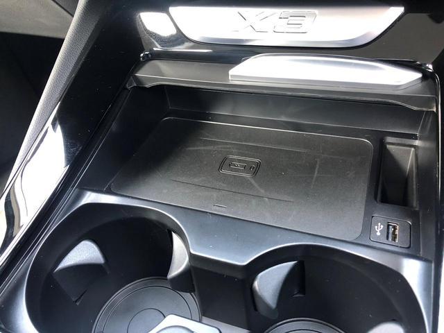 xDrive 20i Xライン ハイラインパッケージ ・ハイラインPKG・黒レザーシート・後期モデルメ-タ-液晶・アクティブクルーズコントロール・ヘッドアップD・ワイアレス充電・全周囲カメラ・純正19AW・電動トランク・地デジ・衝突軽減ブレーキ・G01(46枚目)