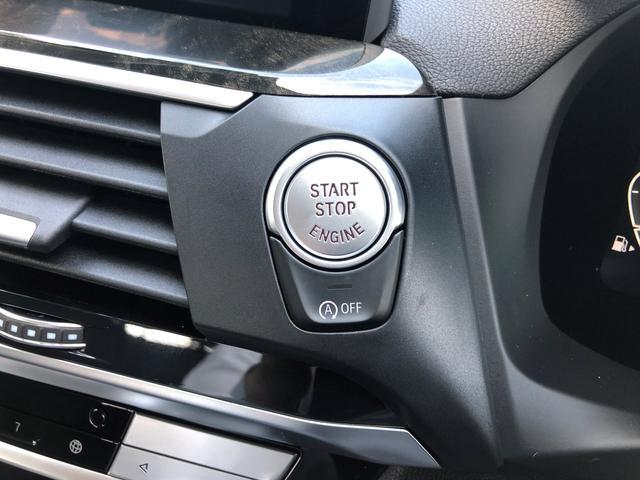 xDrive 20i Xライン ハイラインパッケージ ・ハイラインPKG・黒レザーシート・後期モデルメ-タ-液晶・アクティブクルーズコントロール・ヘッドアップD・ワイアレス充電・全周囲カメラ・純正19AW・電動トランク・地デジ・衝突軽減ブレーキ・G01(52枚目)