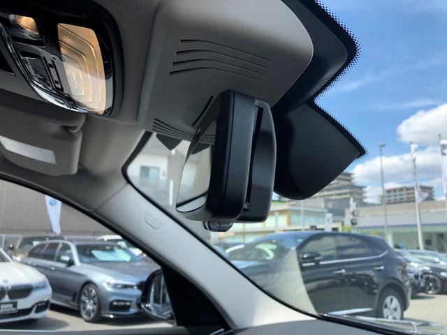 xDrive 20i Xライン ハイラインパッケージ ・ハイラインPKG・黒レザーシート・後期モデルメ-タ-液晶・アクティブクルーズコントロール・ヘッドアップD・ワイアレス充電・全周囲カメラ・純正19AW・電動トランク・地デジ・衝突軽減ブレーキ・G01(53枚目)