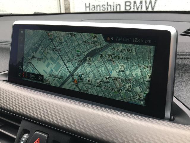 xDrive 18d MスポーツX 全国認定保証・アドバンスアクティブセーフティPKG・ACC・ヘッドアップディスプレイ・コンフォートPKG・電動トランク・シートヒーター・純正HDDナビ・バックカメラ・LEDヘッド・純正19AW・F39(10枚目)