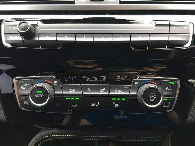xDrive 18d MスポーツX 全国認定保証・アドバンスアクティブセーフティPKG・ACC・ヘッドアップディスプレイ・コンフォートPKG・電動トランク・シートヒーター・純正HDDナビ・バックカメラ・LEDヘッド・純正19AW・F39(11枚目)