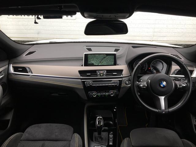 xDrive 18d MスポーツX 全国認定保証・アドバンスアクティブセーフティPKG・ACC・ヘッドアップディスプレイ・コンフォートPKG・電動トランク・シートヒーター・純正HDDナビ・バックカメラ・LEDヘッド・純正19AW・F39(32枚目)