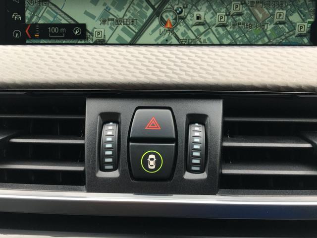 xDrive 18d MスポーツX 全国認定保証・アドバンスアクティブセーフティPKG・ACC・ヘッドアップディスプレイ・コンフォートPKG・電動トランク・シートヒーター・純正HDDナビ・バックカメラ・LEDヘッド・純正19AW・F39(35枚目)