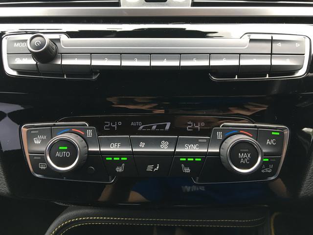 xDrive 18d MスポーツX 全国認定保証・アドバンスアクティブセーフティPKG・ACC・ヘッドアップディスプレイ・コンフォートPKG・電動トランク・シートヒーター・純正HDDナビ・バックカメラ・LEDヘッド・純正19AW・F39(36枚目)