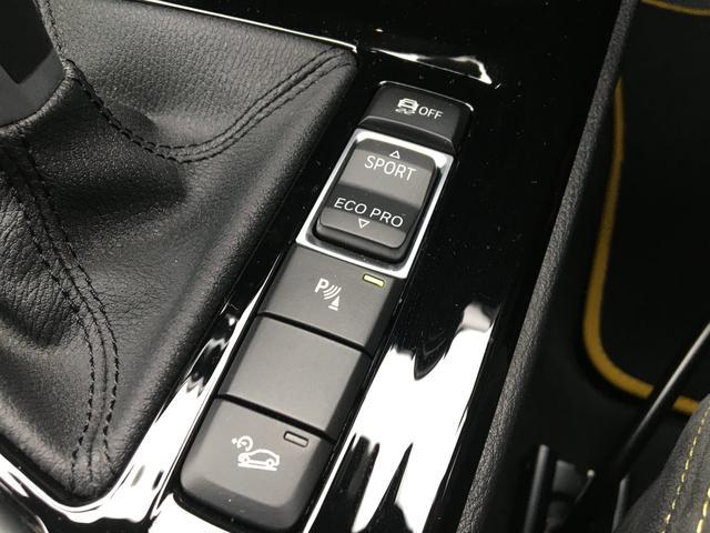xDrive 18d MスポーツX 全国認定保証・アドバンスアクティブセーフティPKG・ACC・ヘッドアップディスプレイ・コンフォートPKG・電動トランク・シートヒーター・純正HDDナビ・バックカメラ・LEDヘッド・純正19AW・F39(38枚目)