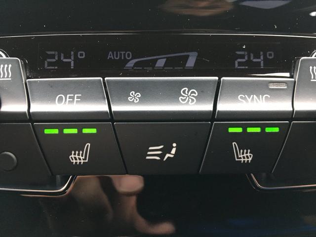 xDrive 18d MスポーツX 全国認定保証・アドバンスアクティブセーフティPKG・ACC・ヘッドアップディスプレイ・コンフォートPKG・電動トランク・シートヒーター・純正HDDナビ・バックカメラ・LEDヘッド・純正19AW・F39(41枚目)