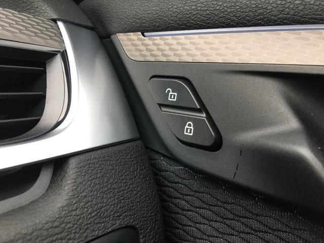 xDrive 18d MスポーツX 全国認定保証・アドバンスアクティブセーフティPKG・ACC・ヘッドアップディスプレイ・コンフォートPKG・電動トランク・シートヒーター・純正HDDナビ・バックカメラ・LEDヘッド・純正19AW・F39(44枚目)