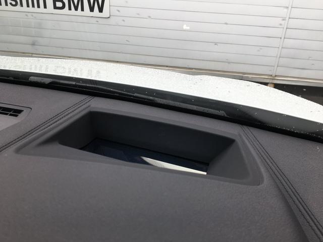 xDrive 18d MスポーツX 全国認定保証・アドバンスアクティブセーフティPKG・ACC・ヘッドアップディスプレイ・コンフォートPKG・電動トランク・シートヒーター・純正HDDナビ・バックカメラ・LEDヘッド・純正19AW・F39(50枚目)