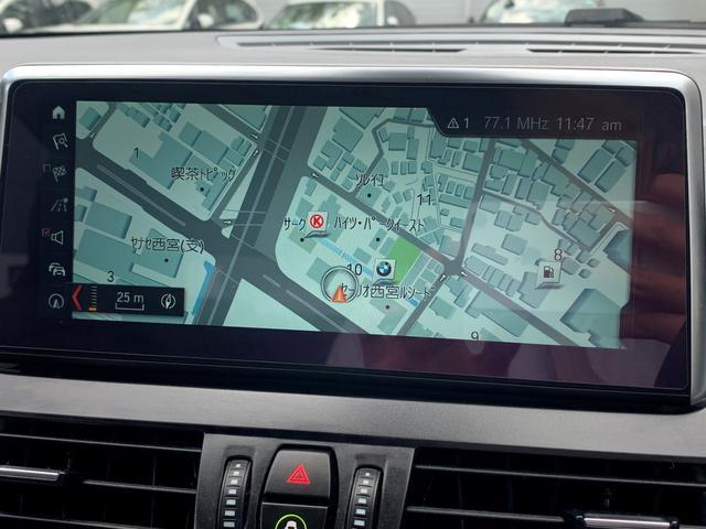 218dアクティブツアラー ラグジュアリー 認定保証・黒革・シートヒーター・アドバンスドアクティブセーフティPKG・ヘッドアップディスプレイ・コンフォートPKG・電動リアゲート・メモリ付電動シート・Pサポート・純正ナビ・BluetoothF45(9枚目)
