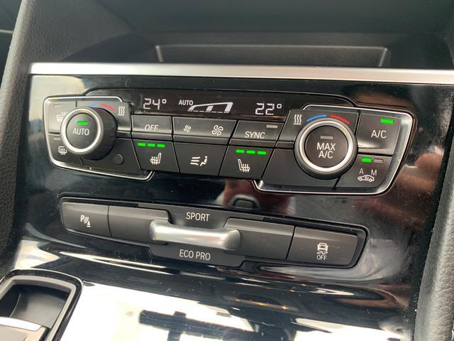 218dアクティブツアラー ラグジュアリー 認定保証・黒革・シートヒーター・アドバンスドアクティブセーフティPKG・ヘッドアップディスプレイ・コンフォートPKG・電動リアゲート・メモリ付電動シート・Pサポート・純正ナビ・BluetoothF45(10枚目)