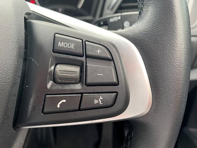 218dアクティブツアラー ラグジュアリー 認定保証・黒革・シートヒーター・アドバンスドアクティブセーフティPKG・ヘッドアップディスプレイ・コンフォートPKG・電動リアゲート・メモリ付電動シート・Pサポート・純正ナビ・BluetoothF45(22枚目)